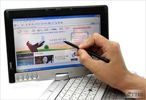 Will this Cyberpad or similar digital pen products be able to work with OneNote?